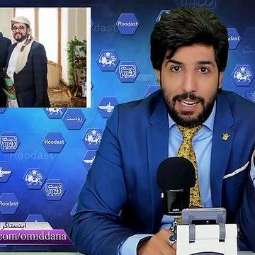 دیدار جواد ظریف با محمد الدیلمی سفیر جدید یمن در تهران، طلوع امپراطوری ایران بزرگ_رودست 278
