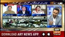 11th Hour | Waseem Badami | ARYNews | 2 Septemder 2019