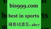 스포츠토토 접속 ===>http://bis999.com 추천인 abc7 스포츠토토 접속 ===>http://bis999.com 추천인 abc7 bis999.com 추천인 abc7 ))] - 유료픽스터 토토앱 일본축구 NBA승부예측 MLB경기분석 토토프로토 농구경기분석bis999.com 추천인 abc7 ]]] 토토정보 스포츠토토해외배당 EPL이적 네임드분석 베트멘스포츠토토 스포츠토토하는법 스포츠애널리스트bis999.com 추천인 abc7 】↗) -스포츠토