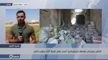 قصف مدفعي وصاروخي يستهدف قرى وبلدات جنوب إدلب وغربها - سوريا