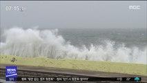 가을장마 겹친 태풍 '링링'…주말 한반도 상륙