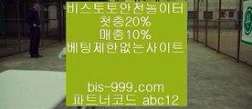 #하선호(Sandy),#조국기자회견 Euro bis-999.com016 Football Odds,★★★,bis-999.com,☏,농구경기규칙 온카지노톡,☏☏,bis-999.com,☏,에이플러스카지노,№,단폴안전놀이터 bis-999.com