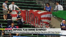 S. Korea urges Tokyo to ban the old imperial flag during 2020 Tokyo Olympics
