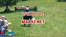 제주경마 MA892.NET#경마커뮤니티 #마사회경마결과 #