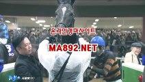 제주경마 MA892.NET 온라인경마사이트 인터넷경마사이트 온라인경마