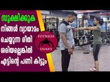Warmup Excercises For Beginners | Fitness Video | Chapter 02 |  Boldksy Malayalam