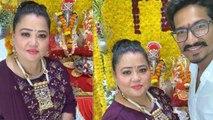 Bharti Singh and Haarsh Limbachiyaa welcome Ganpati at home; Watch video | FilmiBeat