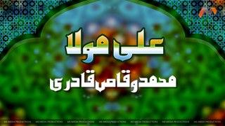 Ali Maula - Muhammad Waqas Qadri New Manqabat - New Manqabat, Muharam 1441/2019