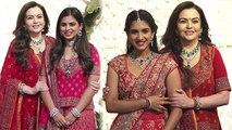 Nita Ambani looks beautiful with Isha Ambani & Radhika at Ganesh Puja; Watch video   FilmiBeat