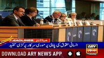 ARYNews Headlines|Omani Parliamentary delegation arrives in Pakistan| 12PM |3 Sep 2019