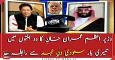 PM Imran Khan telephones Saudi crown Prince; Discusses Kashmir issue