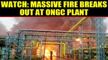 Fire breaks out at ONGC plant in Navi Mumbai, 5 Killed, 11 injured|OneIndia News
