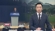 Moon asks for confirmation reports on minister nominees by Friday