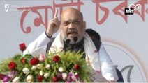 Amit Shah To Visit Assam Over NRC Furore