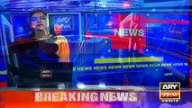 ڈی جی آئی ایس پی آر میجر جنرل آصف غفور کل دن 3 دن بجے پریس کانفرنس کریں گے