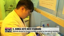S. Korea earns new international standard recognitions for two high-tech materials