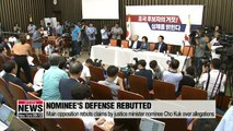 Main opposition rebuts claims by justice minister nominee Cho Kuk over allegations