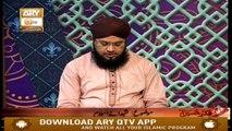 Fikar e Hussain R.A - 3rd September 2019 - ARY Qtv
