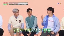 ENG SUB] Idol Room 66 Unaired Clips Special (190903) - video