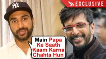 Meezan jaffrey REVEALS Details About Working With Father Javed Jaffrey