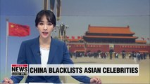 China reportedly blacklists celebrities for supporting Hong Kong democracy
