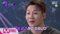 [예고] 칼을 갈았다! 더 치열하고 강력해진 2차 신곡 대전 대공개!