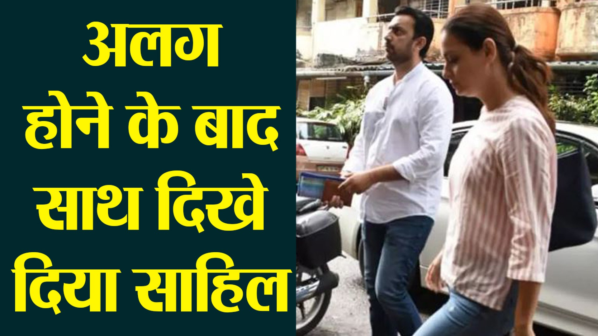 Dia Mirza & Sahil Sangha spotted together first time after their separation | FilmiBeat
