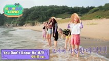 [Selfie MV] EVERGLOW(에버글로우) - You Don′t Know Me (무인도ver.) | 에버글로우 랜드