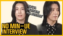 "[Showbiz Korea] I am NO MIN-UE(노민우)! Interview for the Drama ""Partners for Justice(검법남녀2)"""