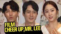 [Showbiz Korea] Cheer Up, Mr. Lee (힘을 내요, 미스터 리)! Hilarious film about a childish father and a mature daughter