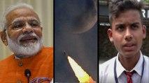 PM मोदी के साथ चंद्रयान-2 की लैंडिंग देखेगा भरतपुर का प्रभात सिंह, रोज साइकिल से 4 KM जाता है पढ़ने