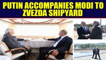 PM Modi visits Zvezda's shipbuilding complex along with President Putin | Oneindia News