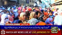 ARY News Headlines |If India wants war, it should not forget 27 Feb| 5PM | 4 Septemder 2019