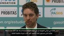 كرة سلة: كأس العالم فيبا: لحظة مميّزة - غاسول يستذكر انتصار إسبانيا الشهير بكأس العالم