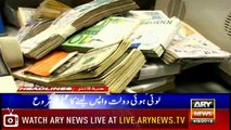 ARY News Headlines |Inflation surveys to be conducted separately in urban| 7PM | 4 Septemder 2019