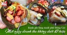 Bánh Giò phố Đông Các ngon lừng danh phố Hà Thành