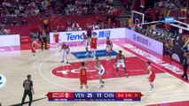 Hosts China dumped out of FIBA World Cup