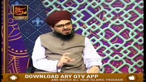 Fikar e Hussain R.A - 4th September 2019 - ARY Qtv