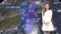 [날씨] 중서부 비 집중…태풍 '링링' 중형급으로 발달