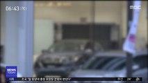 불매운동 '직격탄'…일본 車 판매 급감