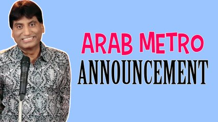 Arab Metro Announcement I Comedy Munch