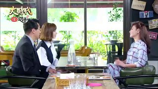 Dai Thoi Dai Tap 236 Phim Dai Loan THVL1 Long Tieng Phim Dai