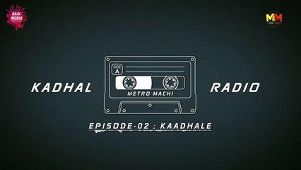 Kaadhale EP #2 _ Kadhal Radio _ Metro Machi _ Saai media