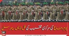 Peshawar: Full dress rehearsal for Defence Day held at Karnal Sher Khan Stadium