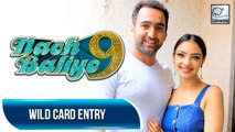Pooja Banerjee Enters Nach Baliye 9 With Husband As Wild Card Entry