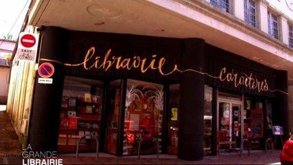 Entrez dans la librairie Caractères de Mont-de-Marsan