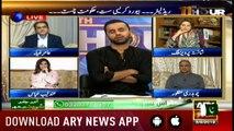 11th Hour   Waseem Badami   ARYNews   5 Septemder 2019