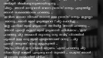 ചിറ്റയുടെ കൂടെ ഉള്ള രാത്രികൾ  മലയാളം കമ്പി കഥ  | Latest Malayalam Kambi Kadha Mallu Katha Story