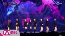 [중앙CAM] ♬ Ah-Choo - 러블리즈 @1차 경연