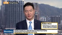 Hong Kong LegCo Member Chow Discusses Protests, Chief Executive Lam